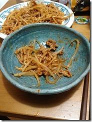 butakimuchi
