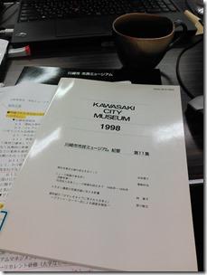 KIMG1402