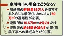 kumamoto1