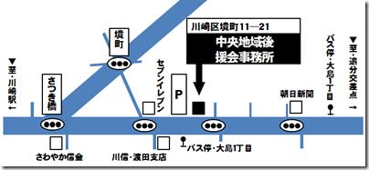 片柳事務所地図