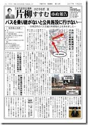 市政報告19