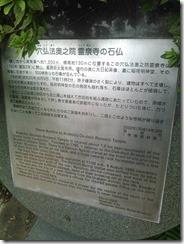 2017nagasaki_4