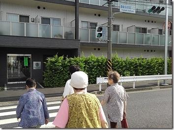 藤崎保育園入口