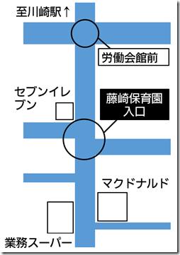 2○藤崎保育園入口