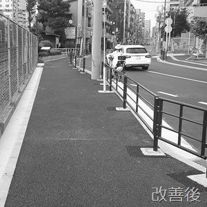 車イスでも通れる歩道になりました
