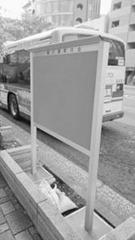 新川通―町内会の掲示板がバス通りに新設