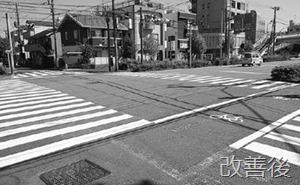 横断歩道と停止線の塗り替えが行われました