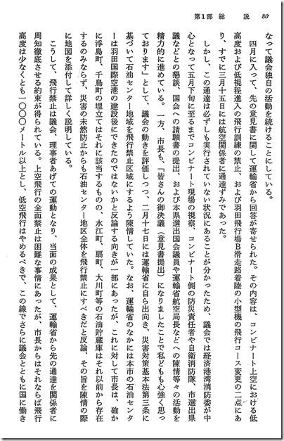 gikaisi2